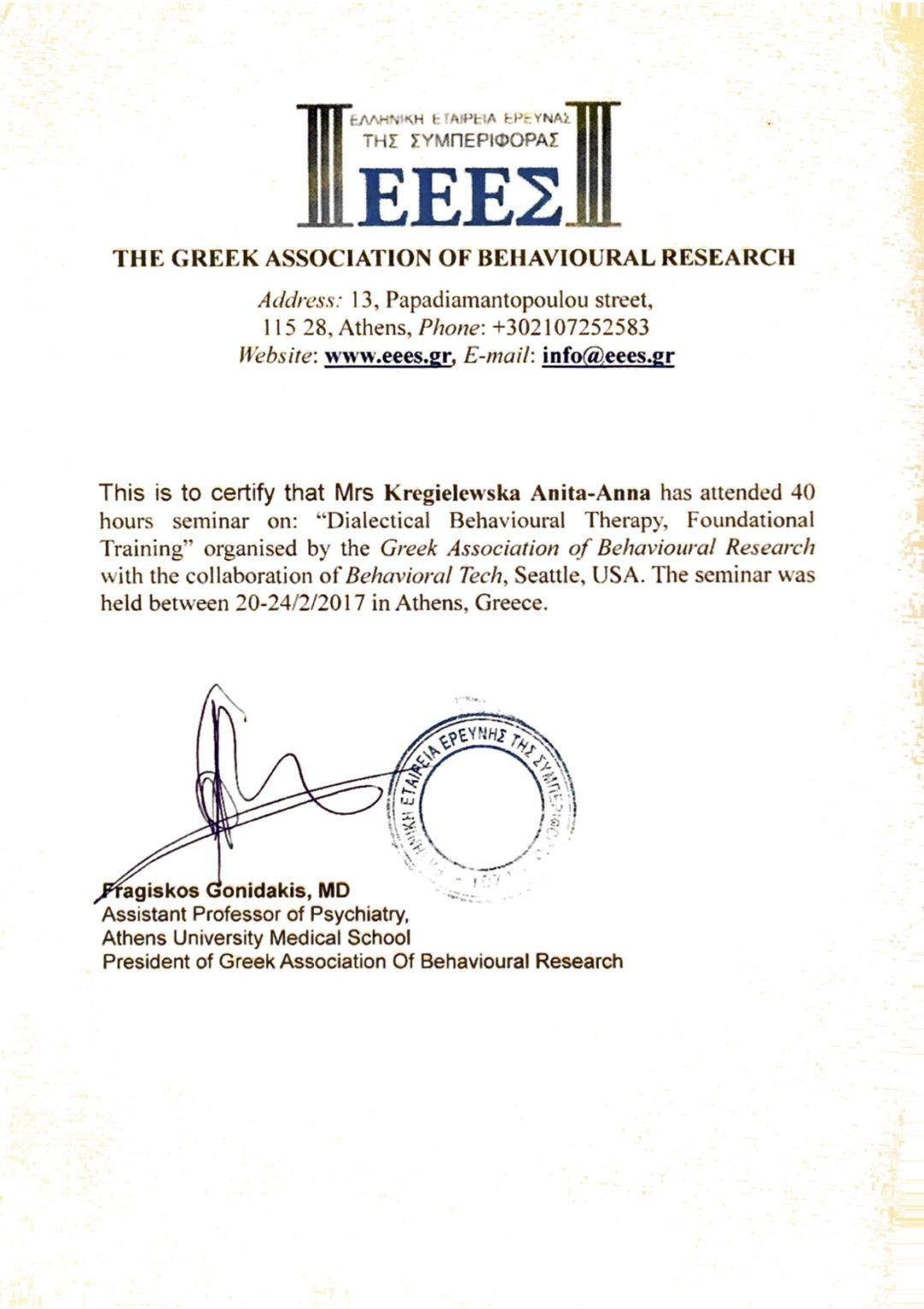 Anita, Certyfikat b-tech Zaawansowane DBT poziom 3, Grecja, egzamin